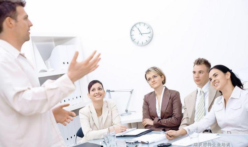 现代企业管理培