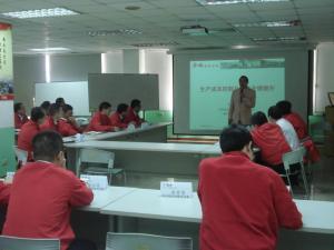 姚仲达--康师傅《生产成本控制与制造业绩提升》培训